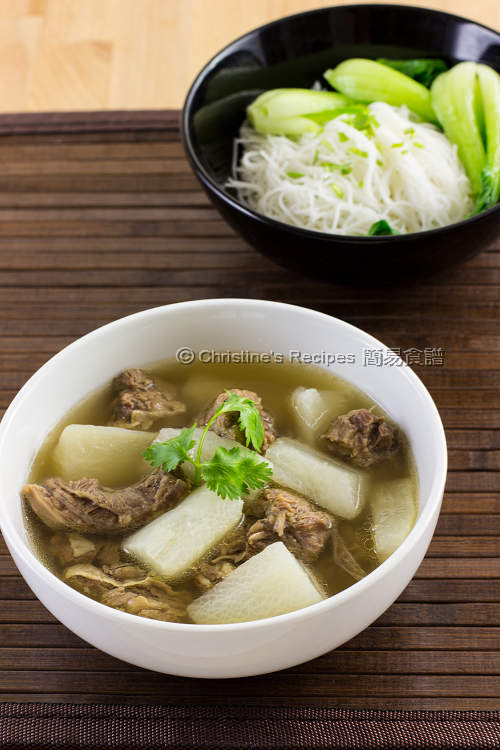 Beef Brisket in Clear Broth Recipe | KeepRecipes: Your Universal ...