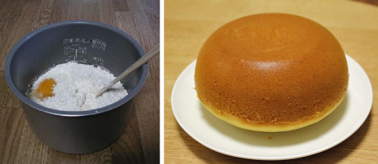 How to make epic pancakes with your japanese rice cooker how to make epic pancakes with your japanese rice cooker ccuart Choice Image