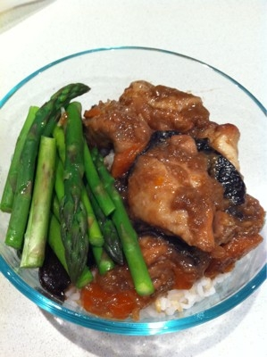 Ginger & Black Fungus Chicken | KeepRecipes: Your Universal Recipe Box
