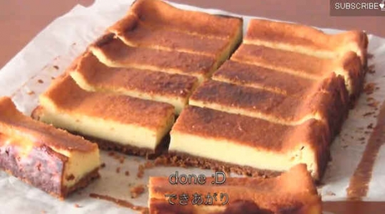 Japanese Baked Cheesecake Recipe ベイクドチーズケーキ レシピ