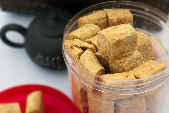 贡糖 Kacang Tumbuk Keeprecipes Your Universal Recipe Box