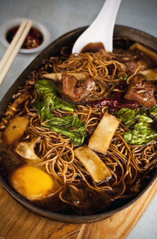 Stewed Ginger Duck And Yee Mee Keeprecipes Your Universal Recipe Box
