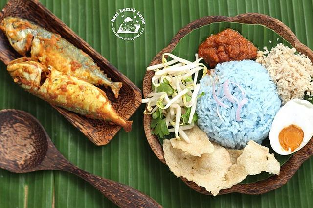 Nasi Kerabu Keeprecipes Your Universal Recipe Box