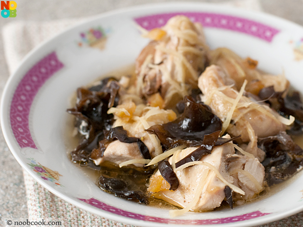 Steamed chicken salted fish with black fungus keeprecipes your steamed chicken salted fish with black fungus keeprecipes your universal recipe box forumfinder Choice Image